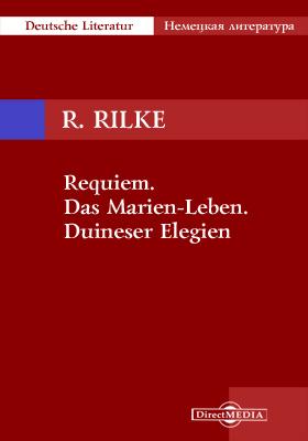 Requiem. Das Marien-Leben. Duineser Elegien