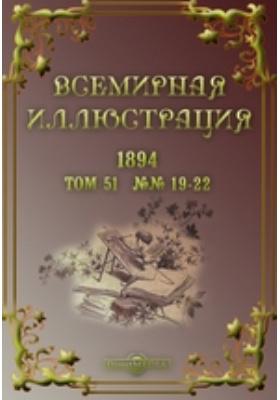Всемирная иллюстрация: журнал. 1894. Т. 51, №№ 19-22