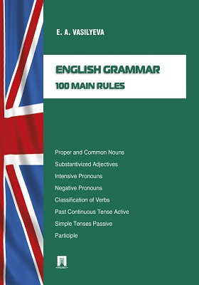 English grammar : 100 main rules