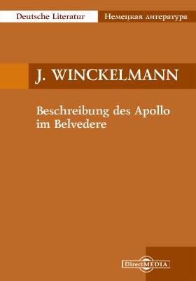 Beschreibung des Apollo im Belvedere