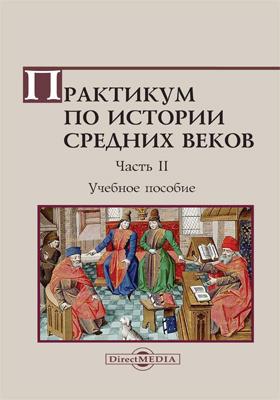 Практикум по истории средних веков: учебное пособие, Ч. II