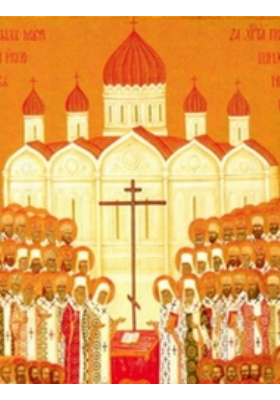 Орден францисканцев: монография
