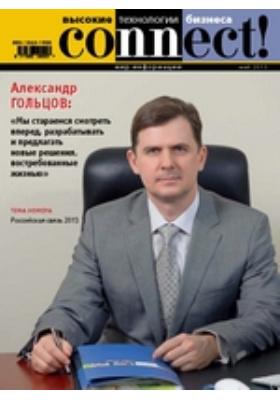 Connect = Connect. The world of information technology : мир информационных технологий: журнал. 2013. № 5(204)