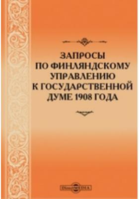 Запросы по Финляндскому управлению к Государственной думе 1908 года