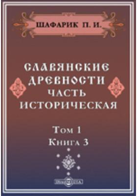 Славянские древности. Часть историческая. Т. 1, Книга 3