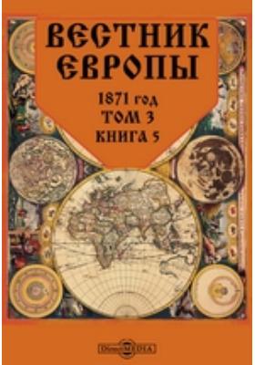 Вестник Европы: журнал. 1871. Т. 3, Книга 5, Май
