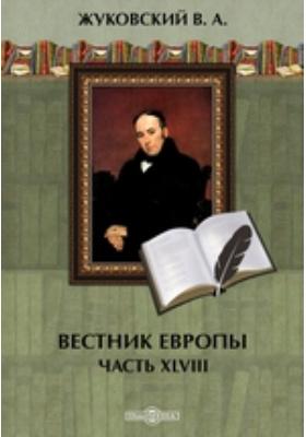 Вестник Европы: журнал. 1809. № 21-24. 1809 г, Ноябрь-декабрь, Ч. 48