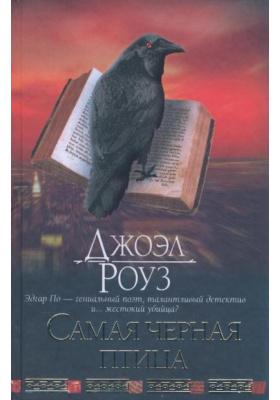 Самая черная птица = The Blackest Bird : Роман