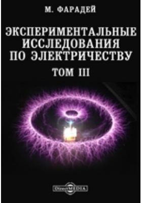 Экспериментальные исследования по электричеству. Т. 3