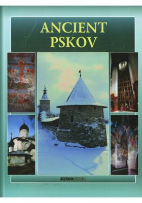 Ancient Pskov = Древний Псков : Альбом