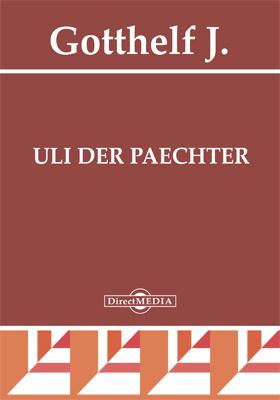 Uli der Paechter