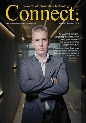 Connect = Connect. The world of information technology : мир информационных технологий: журнал. 2015. № 1/2