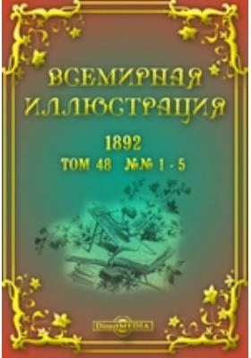Всемирная иллюстрация. 1892. Т. 48, №№ 1-5