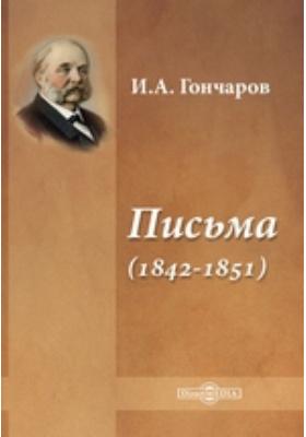 Письма (1842-1851)