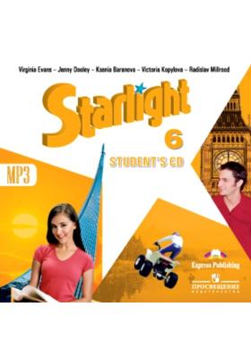 Starlight 6. Student's CD mp3 = Английский язык. 6 класс (+ 1 CD-MP3) : Аудиокурс для самостоятельных занятий дома. ФГОС