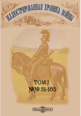 Иллюстрированная хроника войны. 1877. Т. 2-1878, №№ 51-105