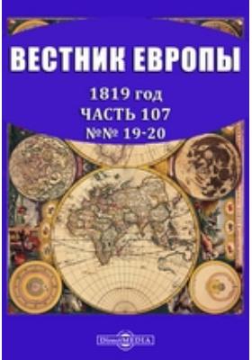 Вестник Европы: журнал. 1819. №№ 19-20, Октябрь, Ч. 107