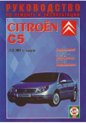 Руководство по ремонту и эксплуатации Citroen C5, бензин/дизель. 2000-2004 гг. выпуска : Производственно-практическое издание