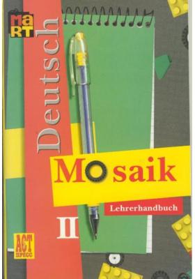 Мозаика II. Книга для учителя к учебнику немецкого языка для II класса школ с углублубленным изучением немецкого языка : 4-е издание