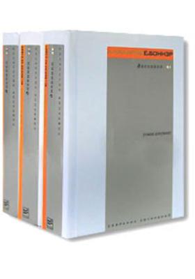 Дневники. Роман-документ. В 3-х томах