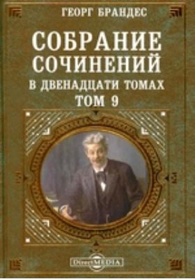 Собрание сочинений в двенадцати томах: монография. Том 9