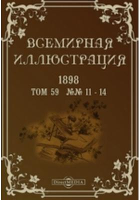 Всемирная иллюстрация. 1898. Т. 59, №№ 11-14