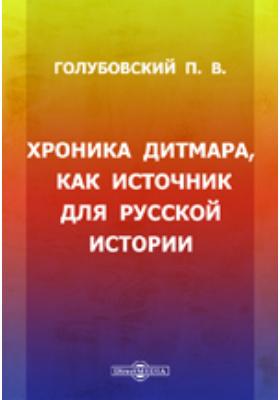 Хроника Дитмара, как источник для русской истории: научно-популярное издание