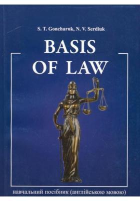 Basis of Law : Manual