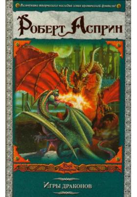 Игры драконов = Dragons Wild : Роман