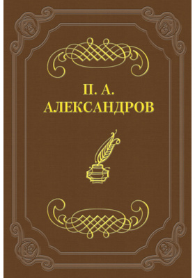 Дело Сарры Модебадзе