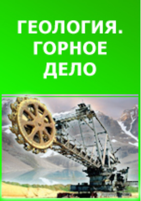 Горнозаводской Урал