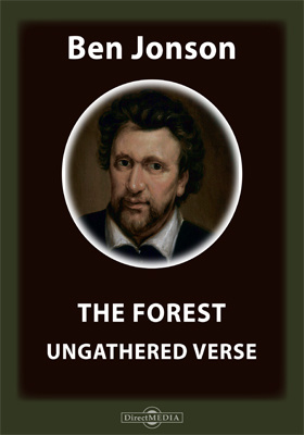 The Forest. Ungathered Verse