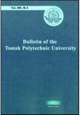 Bulletin of the Tomsk Polytechnic University: журнал. 2006. Vol. 309 № 4