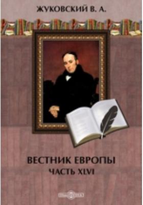 Вестник Европы: журнал. 1809. № 13-16. 1809 г, Июль-август, Ч. 46