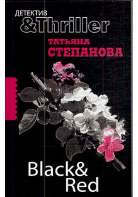 Black & Red : Роман