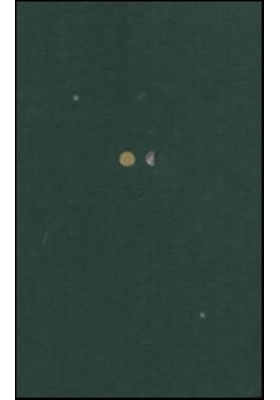Четыре тома. Т. II. Переводы
