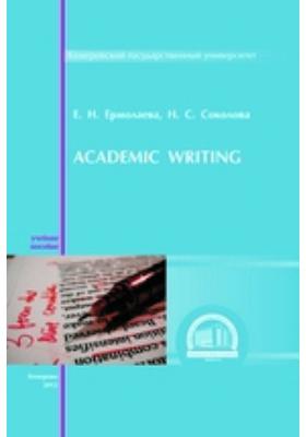 Academic Writing: учебное пособие