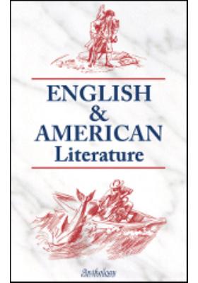 English & American Literature (Английская и американская литература)