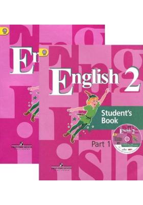 English 2. Student's Book. Part 1,2 = Английский язык. 2 класс. В 2 частях (+ CD-ROM) : Учебник для общеобразовательных организаций с приложением на электронном носителе. ФГОС. 4-е издание