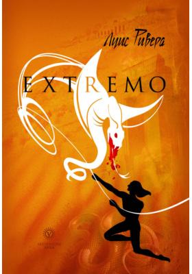 Extremo (сборник)