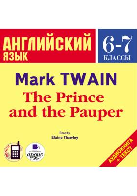 Английский язык. 6–7 классы: Твен М. Принц и нищий