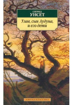 Улав, сын Аудуна, и его дети : Роман