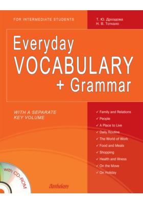 Everyday Vocabulary + Grammar