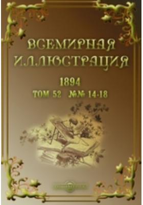 Всемирная иллюстрация: журнал. 1894. Т. 52, №№ 14-18