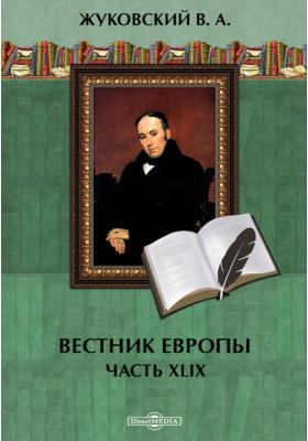 Вестник Европы: журнал. 1810. № 1-4. 1810 г, Январь-февраль, Ч. 49