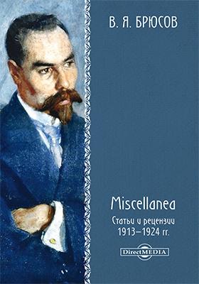 Miscellanea. Статьи и рецензии 1913 - 1924 гг. : сборник