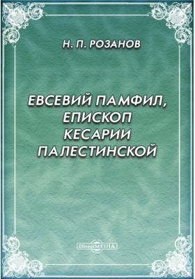 9785998956867