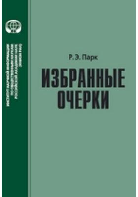 Избранные очерки : сборник переводов