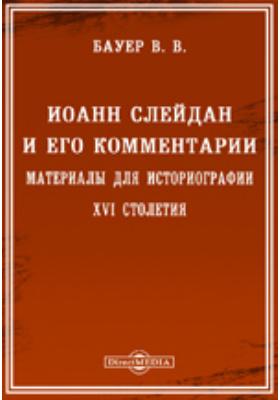 Иоанн Слейдан и его комментарии. Материалы для историографии XVI столетия