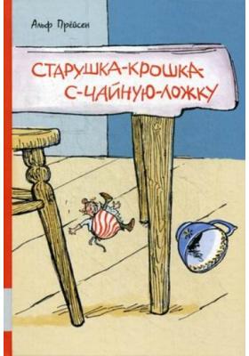 Старушка-крошка-с-чайную-ложку = Teskjekjerringa : Сборник сказочных историй